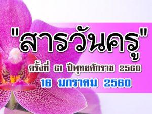 p85338350900